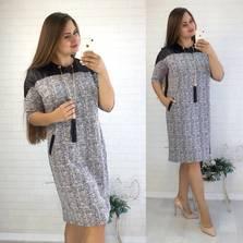 Платье У6822