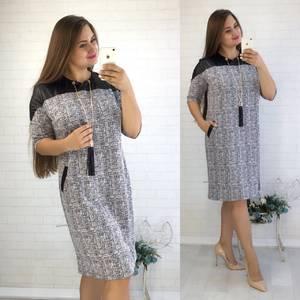 Платье короткое офисное У6822