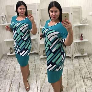 Платье короткое офисное с принтом У6829