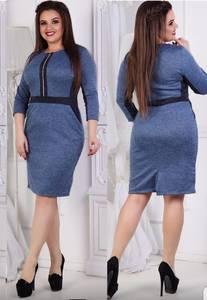 Платье короткое офисное У7120
