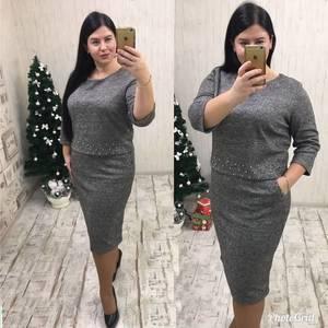 Костюм деловой модный У1472