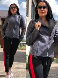Куртка У1478