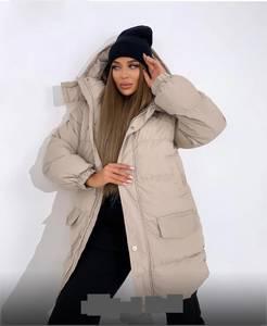 Куртка А59522