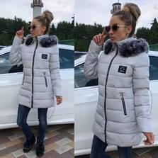 Куртка У6609