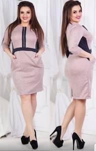 Платье короткое офисное У7121