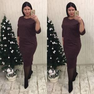 Платье короткое офисное У1473