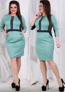 Платье короткое офисное У7122