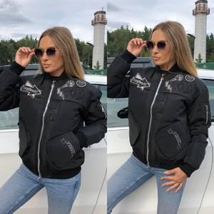 Куртка У1310
