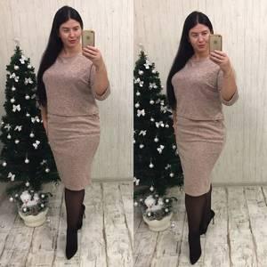 Платье короткое офисное У1474