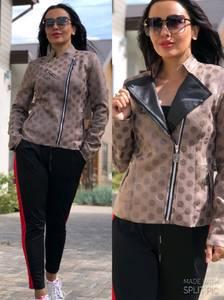 Куртка У1480