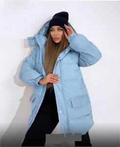 Куртка А59524