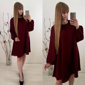 Платье короткое повседневное с длинным рукавом У1128