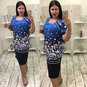 Платье короткое офисное с принтом У6836