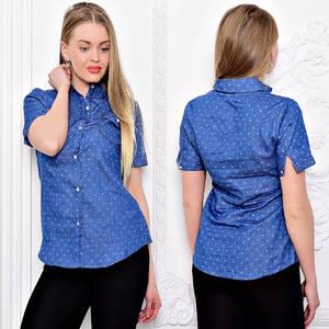 Рубашка синяя с коротким рукавом С7127