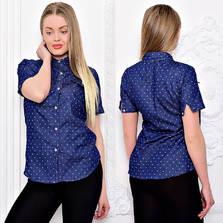 Рубашка С7128