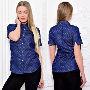 Рубашка синяя с коротким рукавом С7128