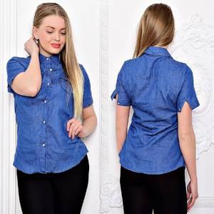 Рубашка синяя с коротким рукавом С7133
