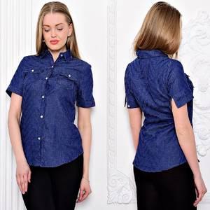 Рубашка синяя с коротким рукавом С7134