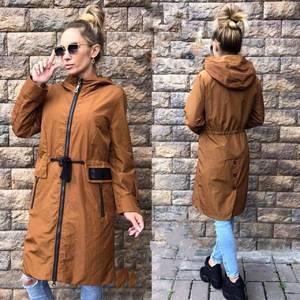 Куртка У1489