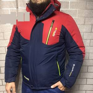 Куртка А57505