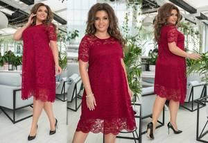 Платье короткое нарядное Ч4308