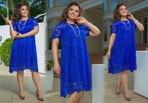 Платье короткое нарядное Ч4309