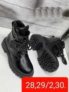 Ботинки А56126