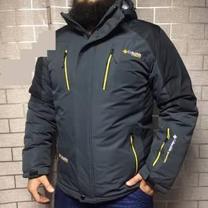 Куртка А57507