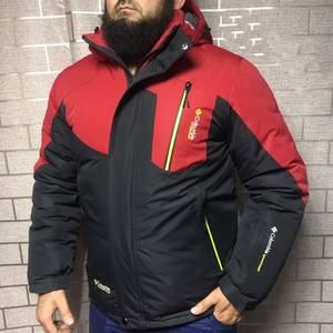 Куртка А57508