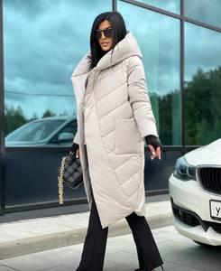 Куртка А59530