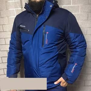 Куртка А57511