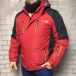 Куртка А57512