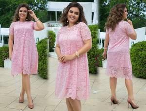Платье короткое нарядное Ч4306