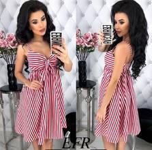 Платье Ц7061