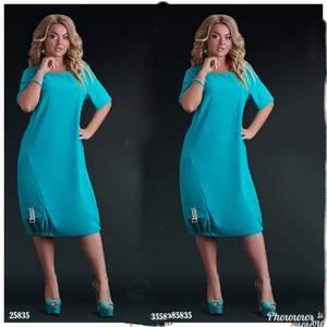 Платье Ц7295