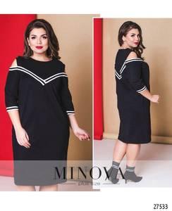 Платье короткое нарядное Ц7093