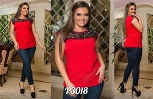 Блуза нарядная Ч1505