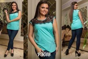 Блуза нарядная Ч1506