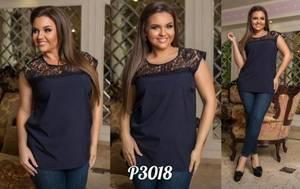 Блуза нарядная Ч1507
