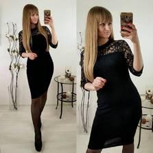 Платье П3018