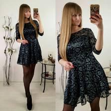Платье П3021