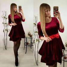 Платье П3031