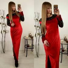 Платье П3034