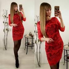 Платье П3036
