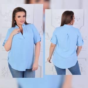 Блуза нарядная Ц7022
