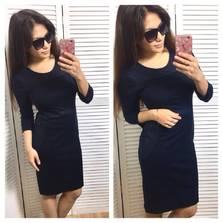 Платье П2919