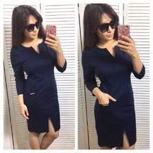 Платье П2922