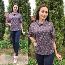 Блуза П1356