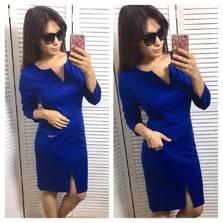 Платье П2923