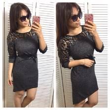 Платье П2937